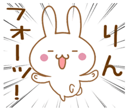 Fun Sticker gift to RIN sticker #15945938