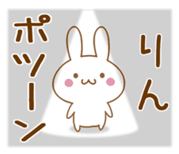 Fun Sticker gift to RIN sticker #15945939