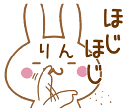 Fun Sticker gift to RIN sticker #15945945