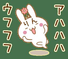 Fun Sticker gift to RIN sticker #15945968