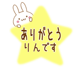 Fun Sticker gift to RIN sticker #15945969