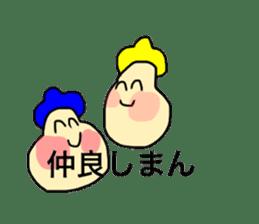 friend friend sticker sticker #15946161