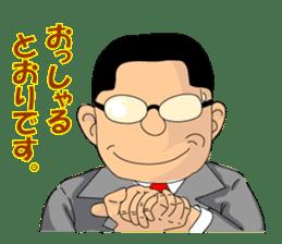 hayashidasan sticker #15946180