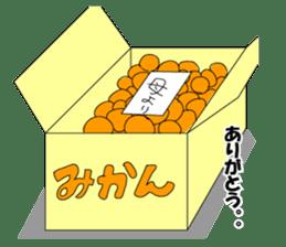 hayashidasan sticker #15946205