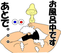 hayashidasan sticker #15946213