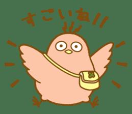 yotsubard02 sticker #15946301