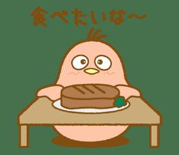 yotsubard02 sticker #15946306
