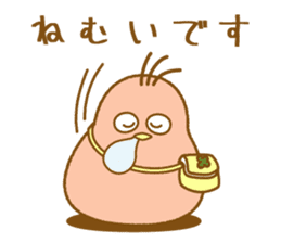 yotsubard02 sticker #15946318