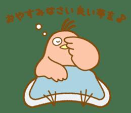 yotsubard02 sticker #15946319