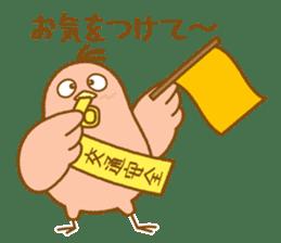 yotsubard02 sticker #15946321