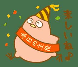 yotsubard02 sticker #15946322