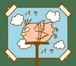 yotsubard02 sticker #15946324