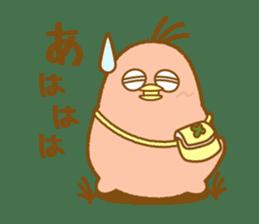 yotsubard02 sticker #15946328