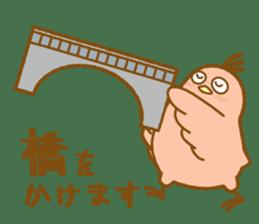 yotsubard02 sticker #15946329