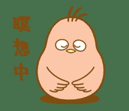 yotsubard02 sticker #15946330