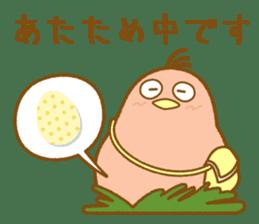 yotsubard02 sticker #15946333