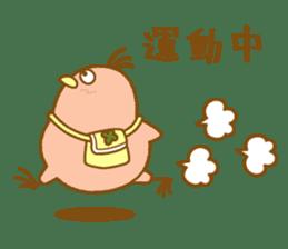 yotsubard02 sticker #15946334