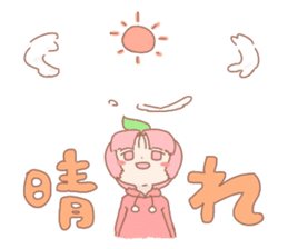 Kikoringo Sticker sticker #15946349