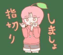 Kikoringo Sticker sticker #15946367