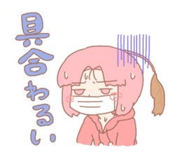 Kikoringo Sticker sticker #15946371