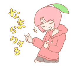 Kikoringo Sticker sticker #15946373