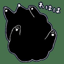 pompom Tao3 sticker #15946462