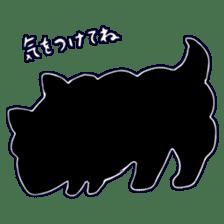 pompom Tao3 sticker #15946480