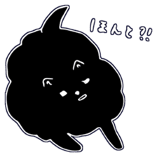 pompom Tao3 sticker #15946484