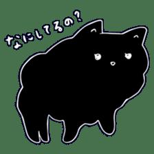 pompom Tao3 sticker #15946491