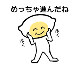 Let's go to the game's world with Monmon sticker #15946574