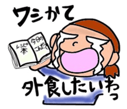 Mother's action sticker #15946793