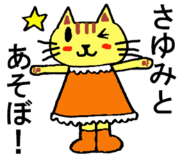 Sayumi's special for Sticker cute cat sticker #15946822