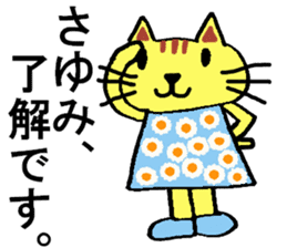 Sayumi's special for Sticker cute cat sticker #15946832