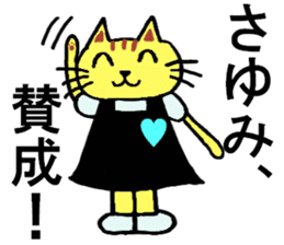 Sayumi's special for Sticker cute cat sticker #15946835