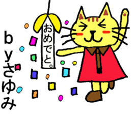 Sayumi's special for Sticker cute cat sticker #15946840