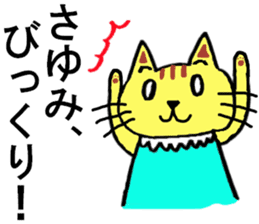 Sayumi's special for Sticker cute cat sticker #15946845