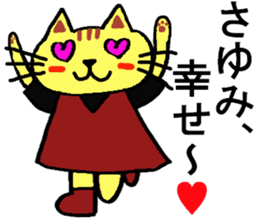 Sayumi's special for Sticker cute cat sticker #15946846