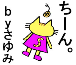 Sayumi's special for Sticker cute cat sticker #15946851
