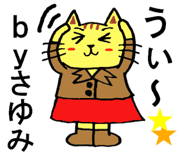 Sayumi's special for Sticker cute cat sticker #15946852