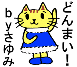 Sayumi's special for Sticker cute cat sticker #15946855