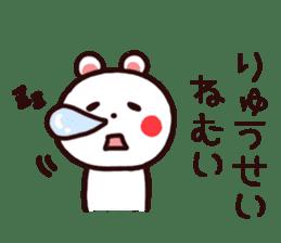 RYUUSEI Sticker sticker #15946924