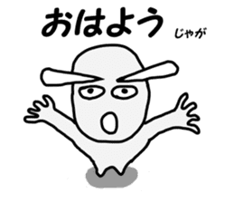 Alien San-chan sticker #15946986