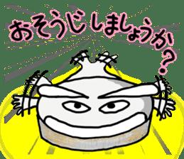 Alien San-chan sticker #15946988