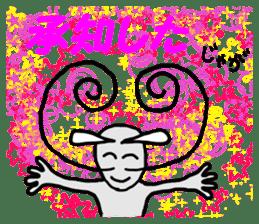 Alien San-chan sticker #15946990