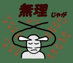 Alien San-chan sticker #15946991