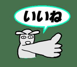 Alien San-chan sticker #15946992