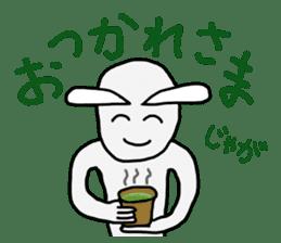 Alien San-chan sticker #15946993