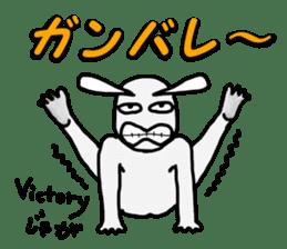 Alien San-chan sticker #15946997