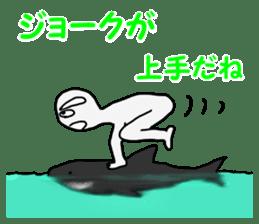 Alien San-chan sticker #15946999