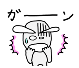 Alien San-chan sticker #15947001